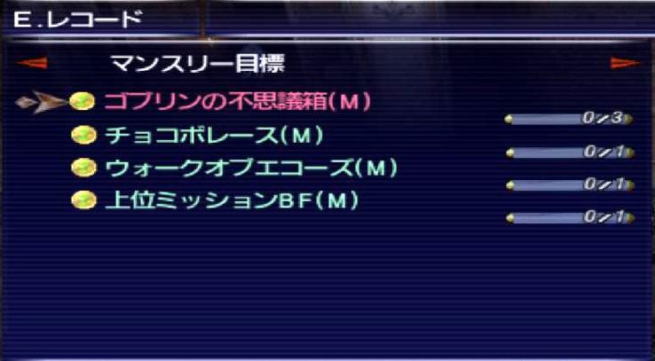 f:id:kagurazaka-c:20200110212020j:plain