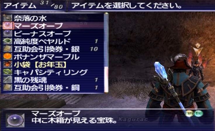 f:id:kagurazaka-c:20200120025227j:plain