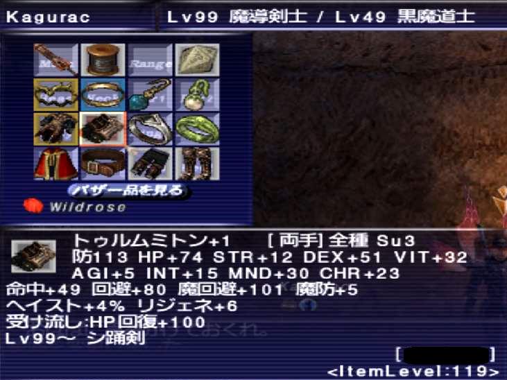 f:id:kagurazaka-c:20200120025252j:plain