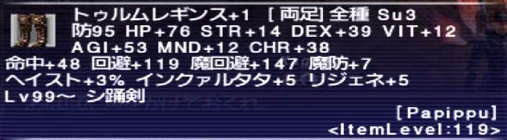 f:id:kagurazaka-c:20200120025306j:plain