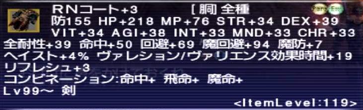 f:id:kagurazaka-c:20200120025328j:plain