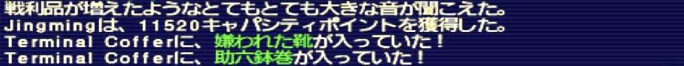 f:id:kagurazaka-c:20200124173824j:plain