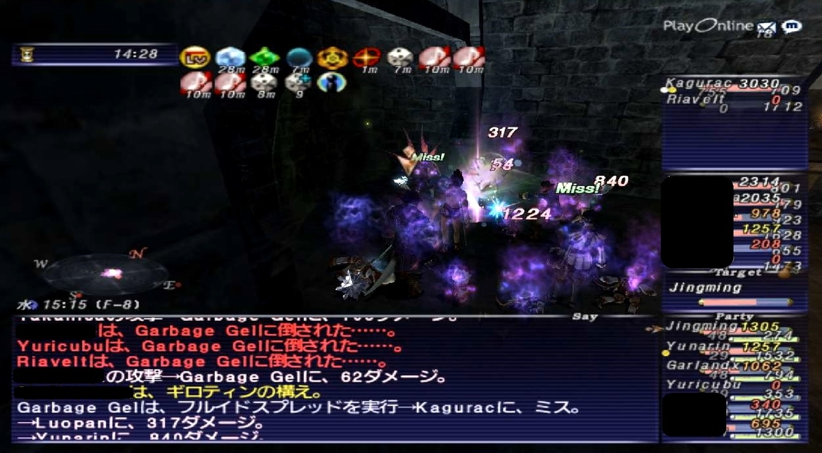 f:id:kagurazaka-c:20200124173830j:plain