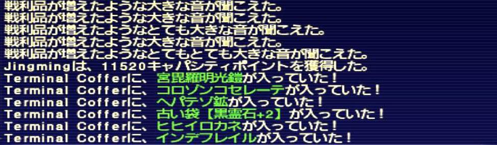 f:id:kagurazaka-c:20200124173946j:plain