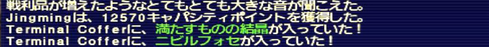 f:id:kagurazaka-c:20200124173949j:plain