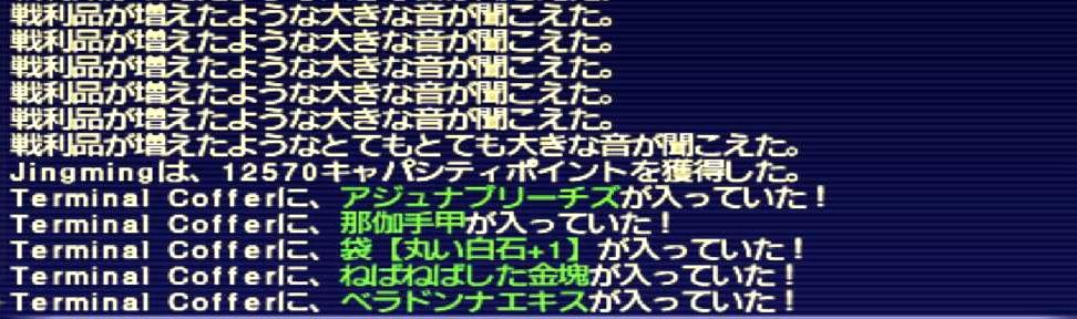 f:id:kagurazaka-c:20200124173952j:plain