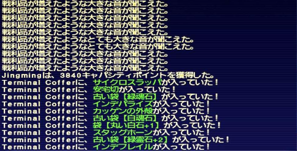 f:id:kagurazaka-c:20200124173955j:plain