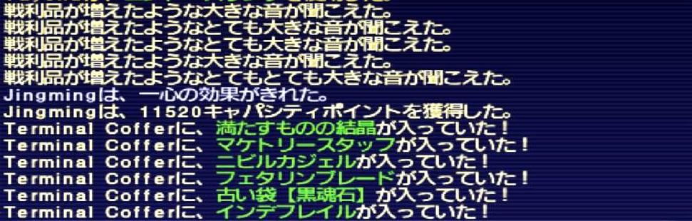 f:id:kagurazaka-c:20200124174001j:plain