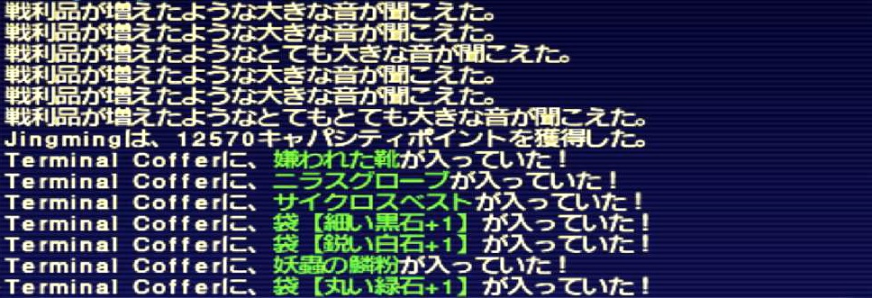 f:id:kagurazaka-c:20200124174020j:plain