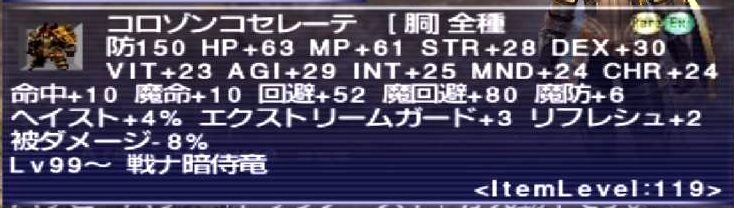 f:id:kagurazaka-c:20200124174047j:plain
