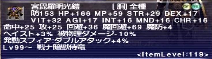 f:id:kagurazaka-c:20200124174054j:plain
