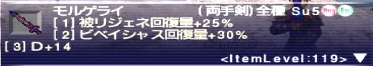 f:id:kagurazaka-c:20200126040241j:plain