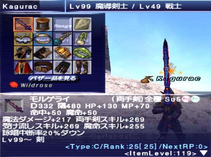 f:id:kagurazaka-c:20200126040243j:plain