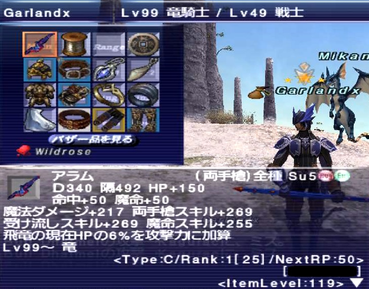 f:id:kagurazaka-c:20200126040310j:plain