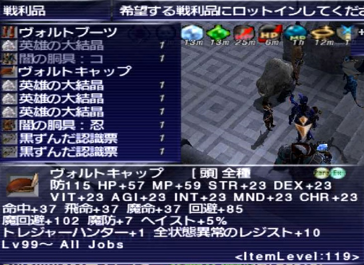 f:id:kagurazaka-c:20200128041355j:plain