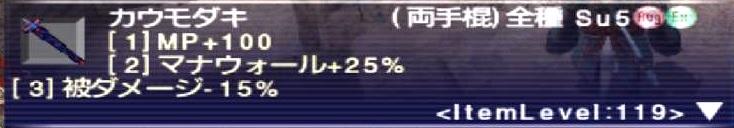 f:id:kagurazaka-c:20200202034437j:plain