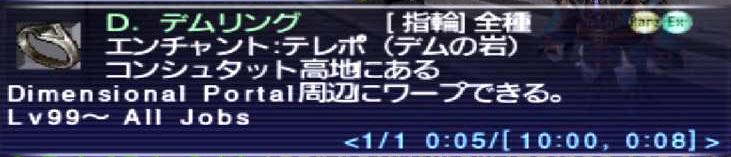 f:id:kagurazaka-c:20200208031145j:plain
