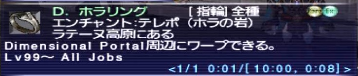 f:id:kagurazaka-c:20200208031157j:plain