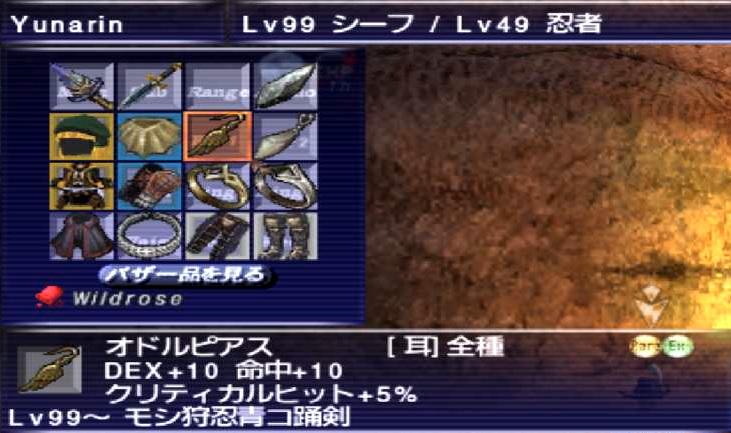 f:id:kagurazaka-c:20200210230842j:plain