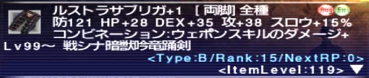 f:id:kagurazaka-c:20200210231005j:plain