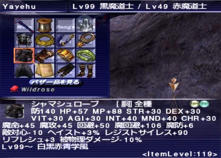 f:id:kagurazaka-c:20200210231652j:plain
