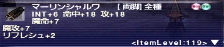 f:id:kagurazaka-c:20200210231705j:plain