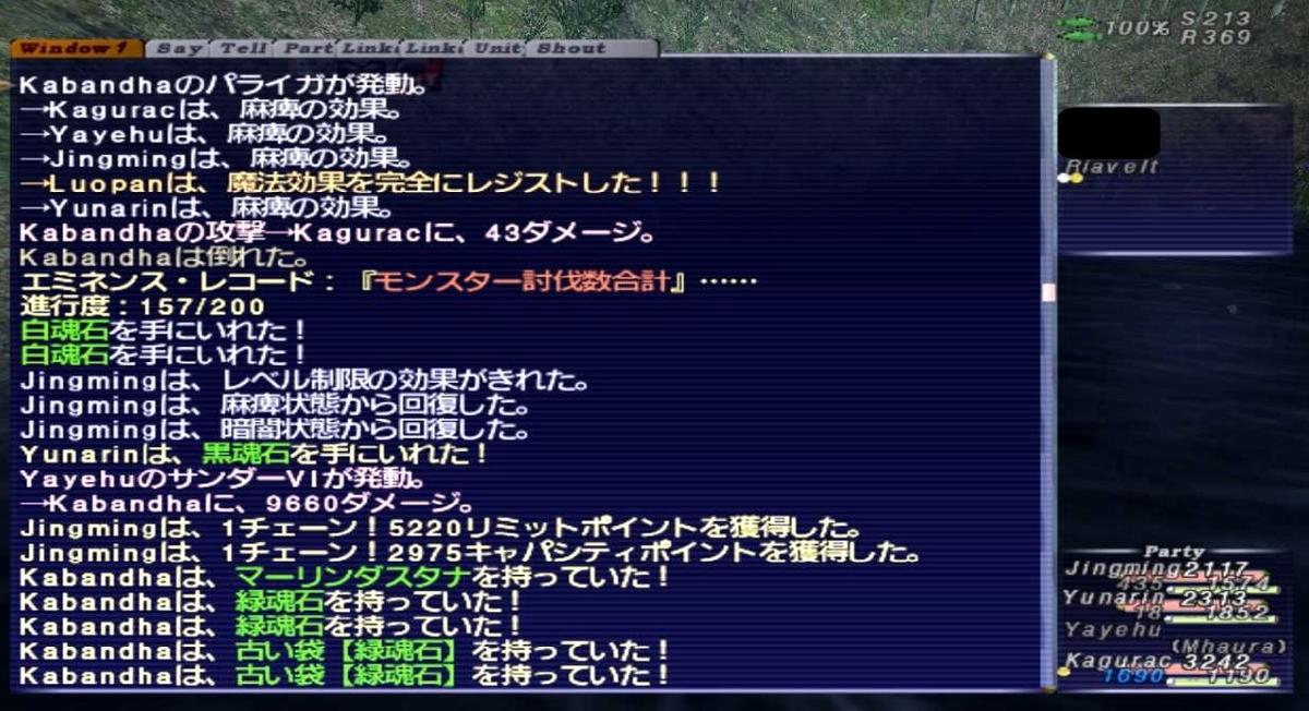 f:id:kagurazaka-c:20200211021129j:plain