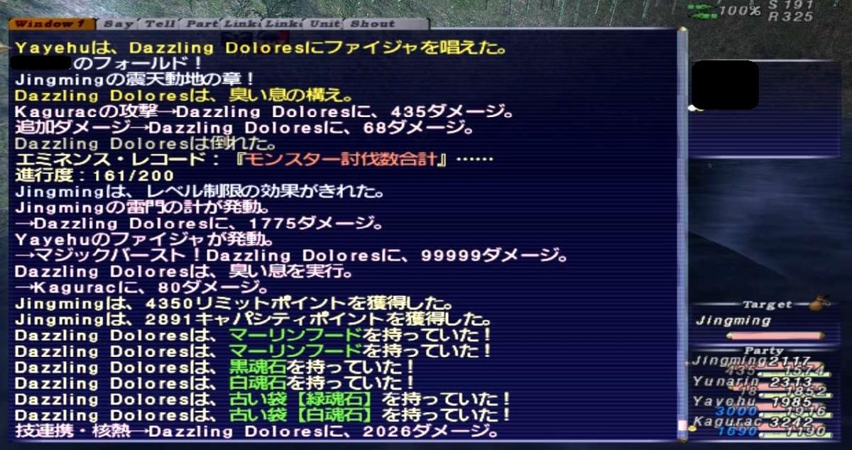 f:id:kagurazaka-c:20200211021133j:plain