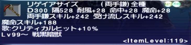 f:id:kagurazaka-c:20200214035512j:plain