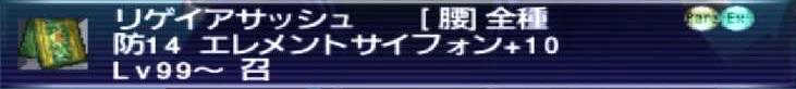 f:id:kagurazaka-c:20200214035521j:plain