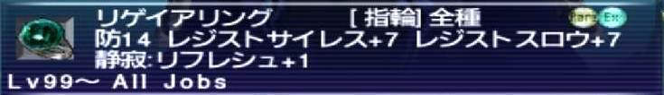f:id:kagurazaka-c:20200214035523j:plain