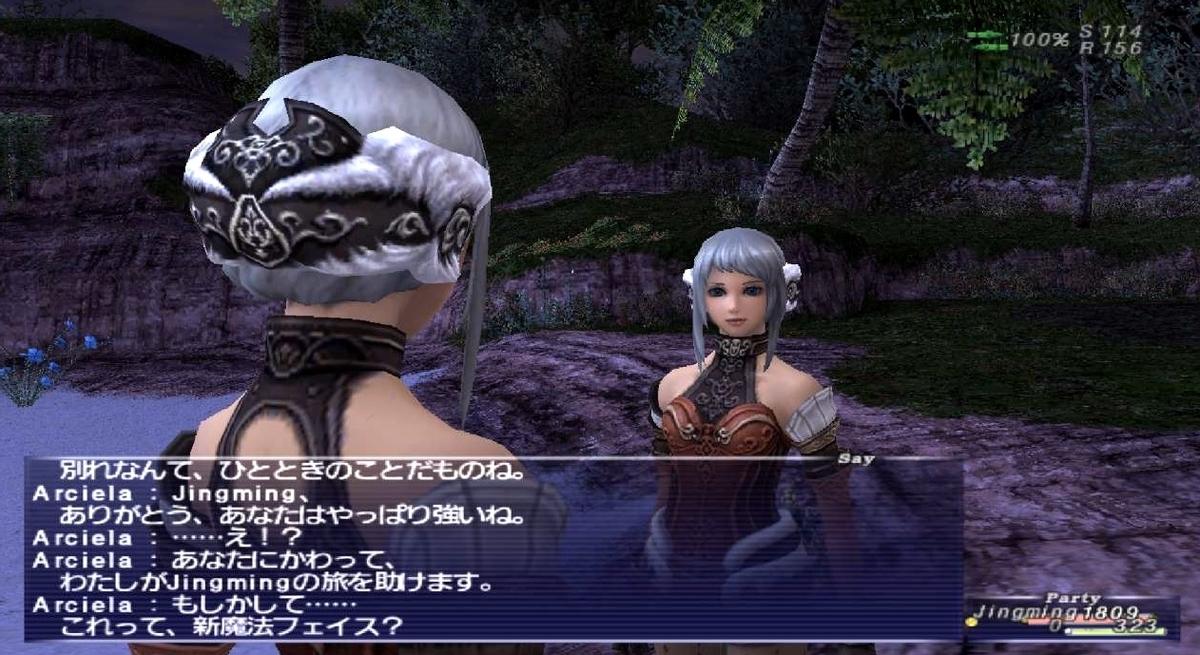 f:id:kagurazaka-c:20200214035551j:plain