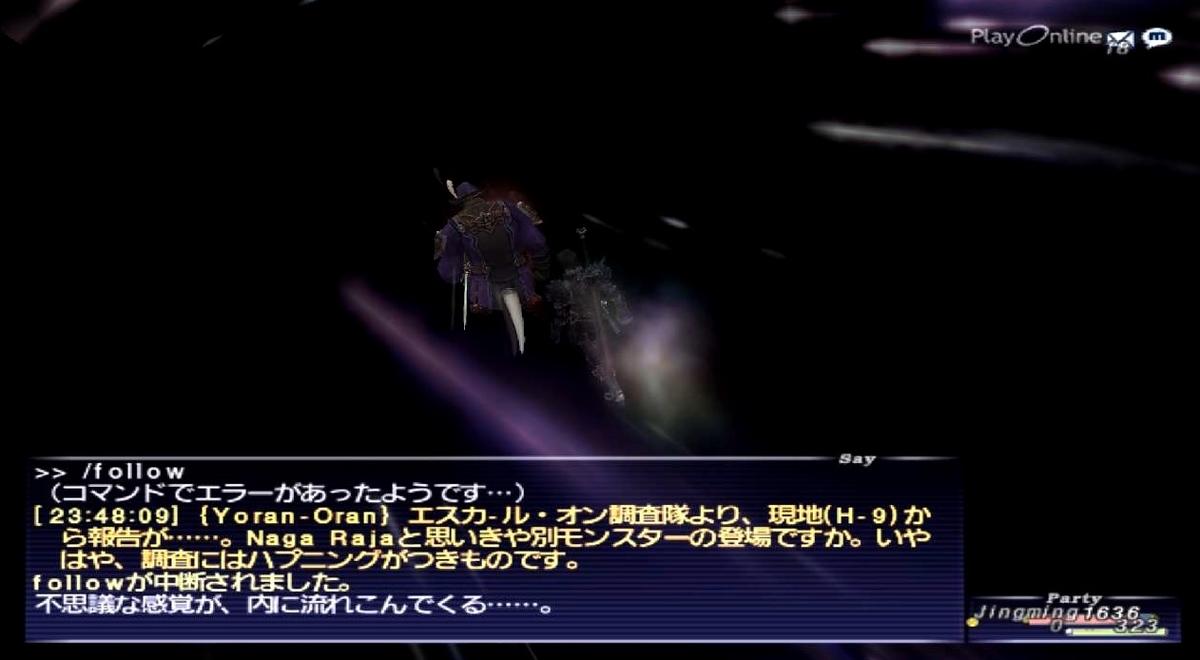 f:id:kagurazaka-c:20200214035554j:plain