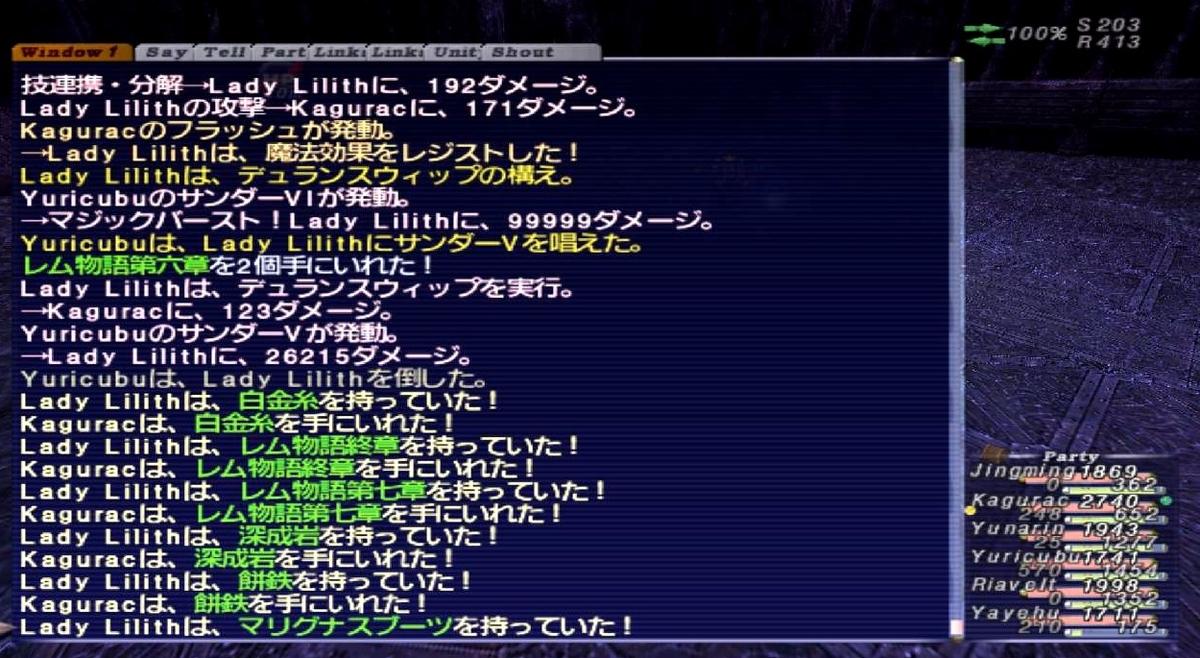 f:id:kagurazaka-c:20200214035638j:plain
