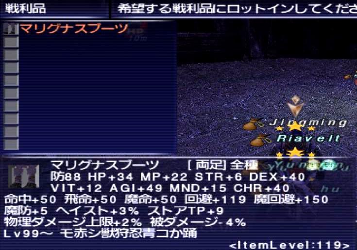 f:id:kagurazaka-c:20200214035642j:plain