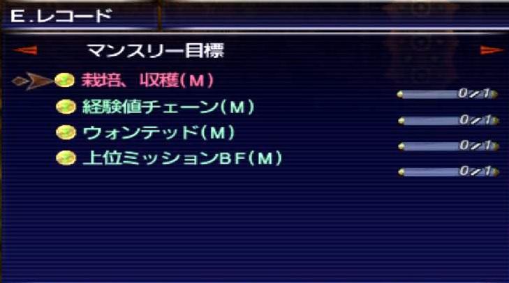 f:id:kagurazaka-c:20200214035709j:plain