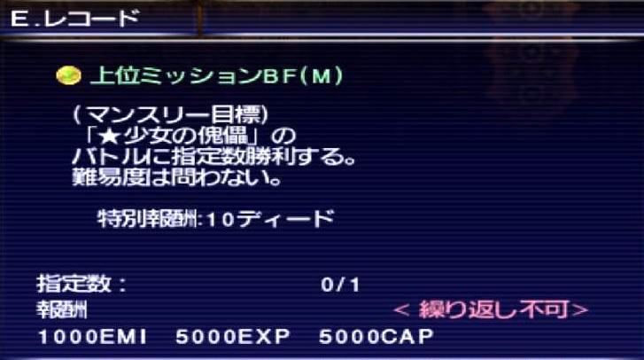 f:id:kagurazaka-c:20200214035711j:plain