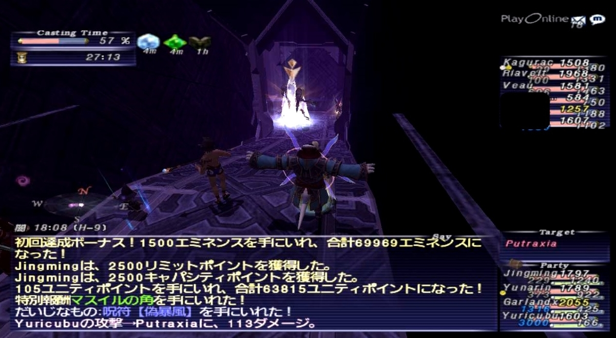 f:id:kagurazaka-c:20200214035747j:plain