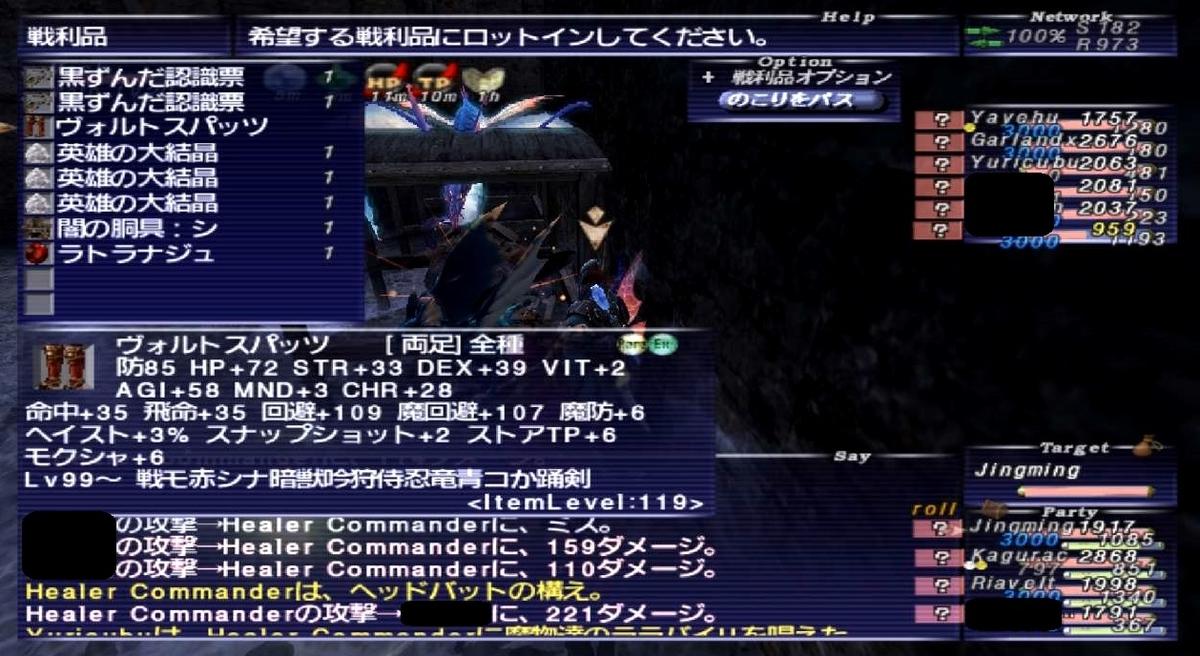 f:id:kagurazaka-c:20200215042415j:plain