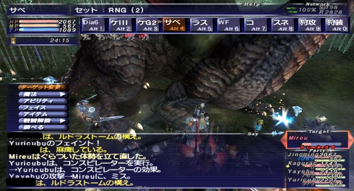 f:id:kagurazaka-c:20200216031907j:plain
