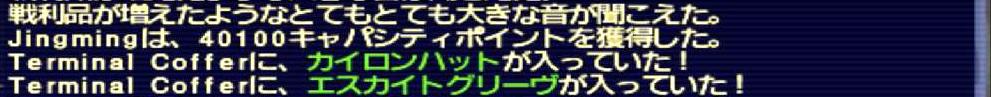 f:id:kagurazaka-c:20200228032103j:plain