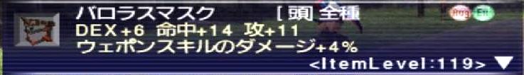 f:id:kagurazaka-c:20200307031046j:plain