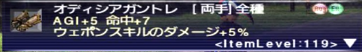 f:id:kagurazaka-c:20200307031049j:plain