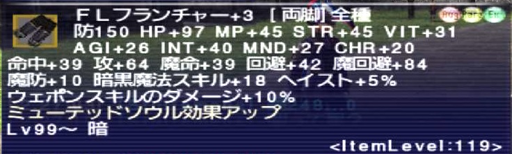 f:id:kagurazaka-c:20200307031053j:plain