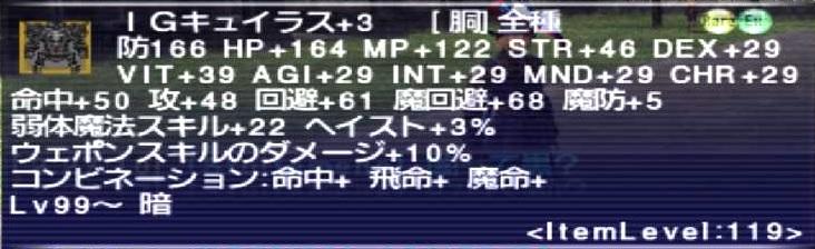 f:id:kagurazaka-c:20200307031056j:plain