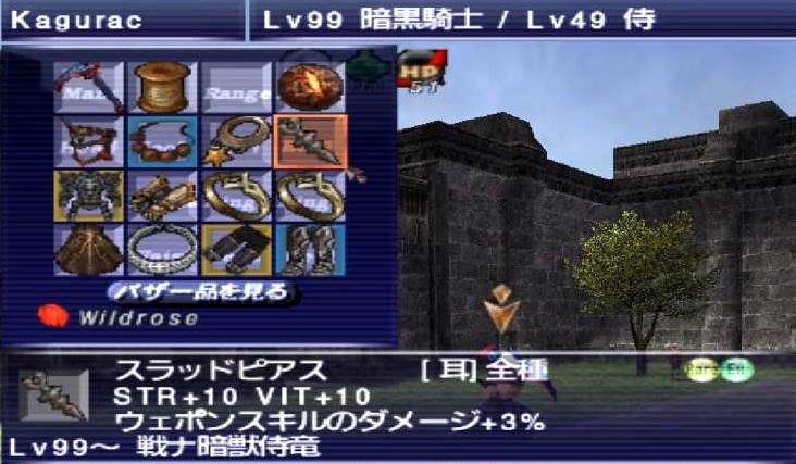 f:id:kagurazaka-c:20200307031155j:plain