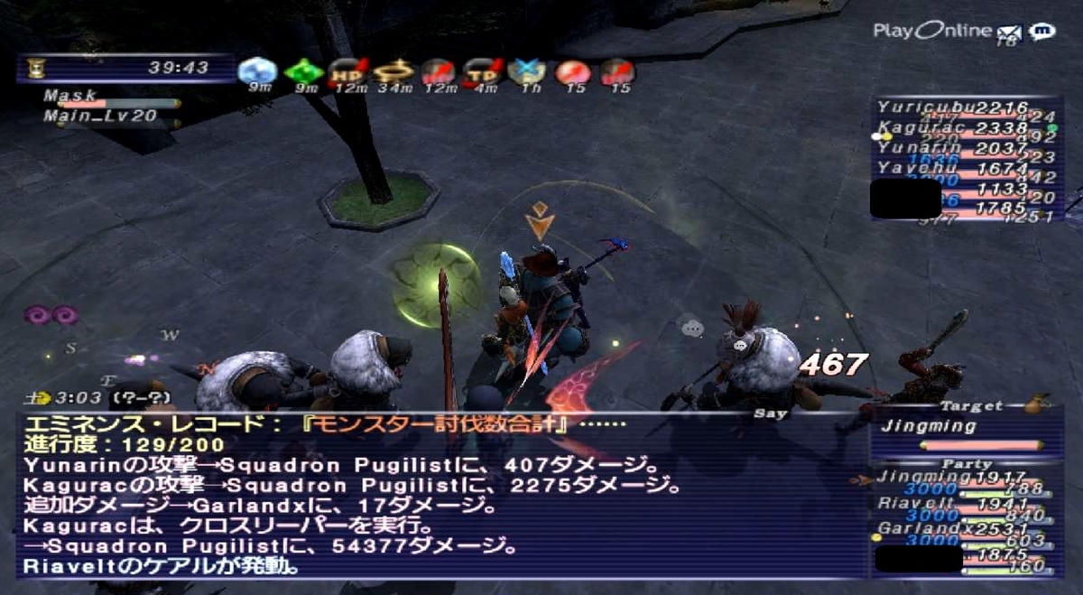f:id:kagurazaka-c:20200307031159j:plain