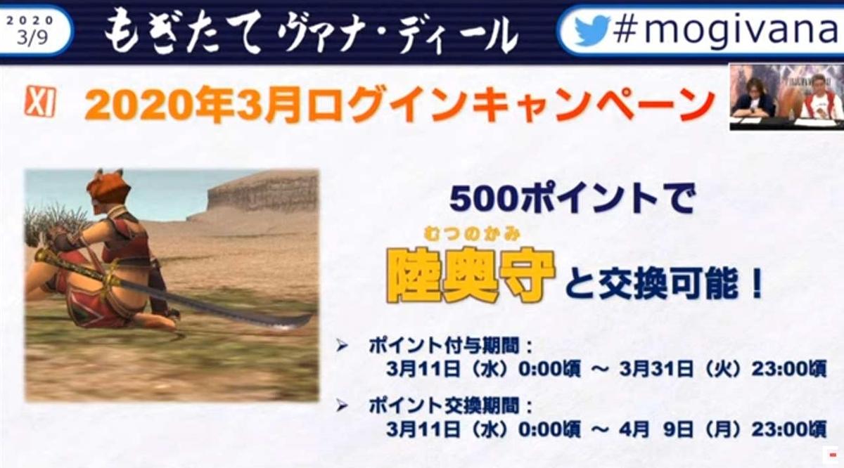 f:id:kagurazaka-c:20200310055246j:plain