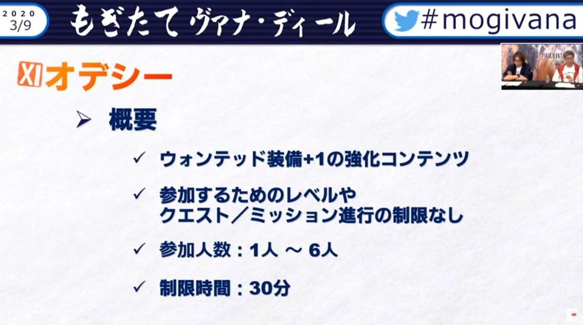 f:id:kagurazaka-c:20200310055302j:plain