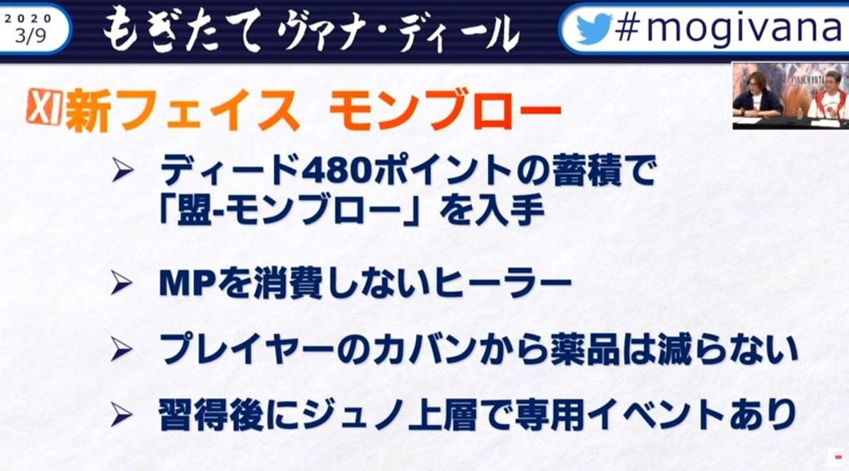 f:id:kagurazaka-c:20200310055305j:plain